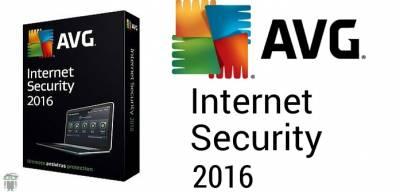 AVG Internet Security 2016 Антивирус и Безопасность вашего ПК/PC